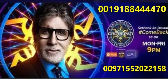 KBC Lottery Winner 2021 List and KBC Winner Latest Updates – KBC